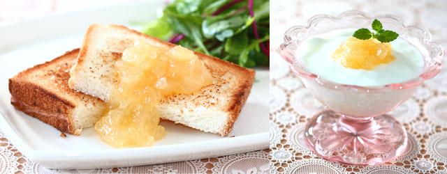 りんごバターレシピ