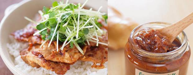 生姜味噌焼きぶた丼